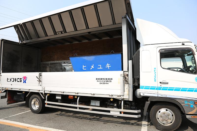 環境リサイクル事業 専用ウイング車両